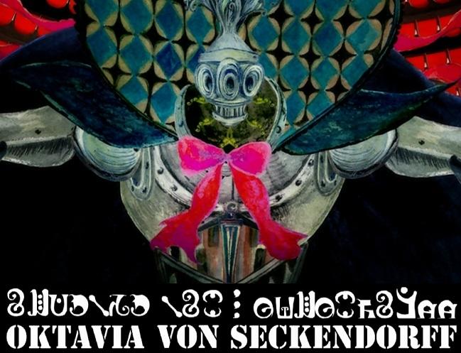 【マギレコ】オクタヴィアって魔女としては強いの??