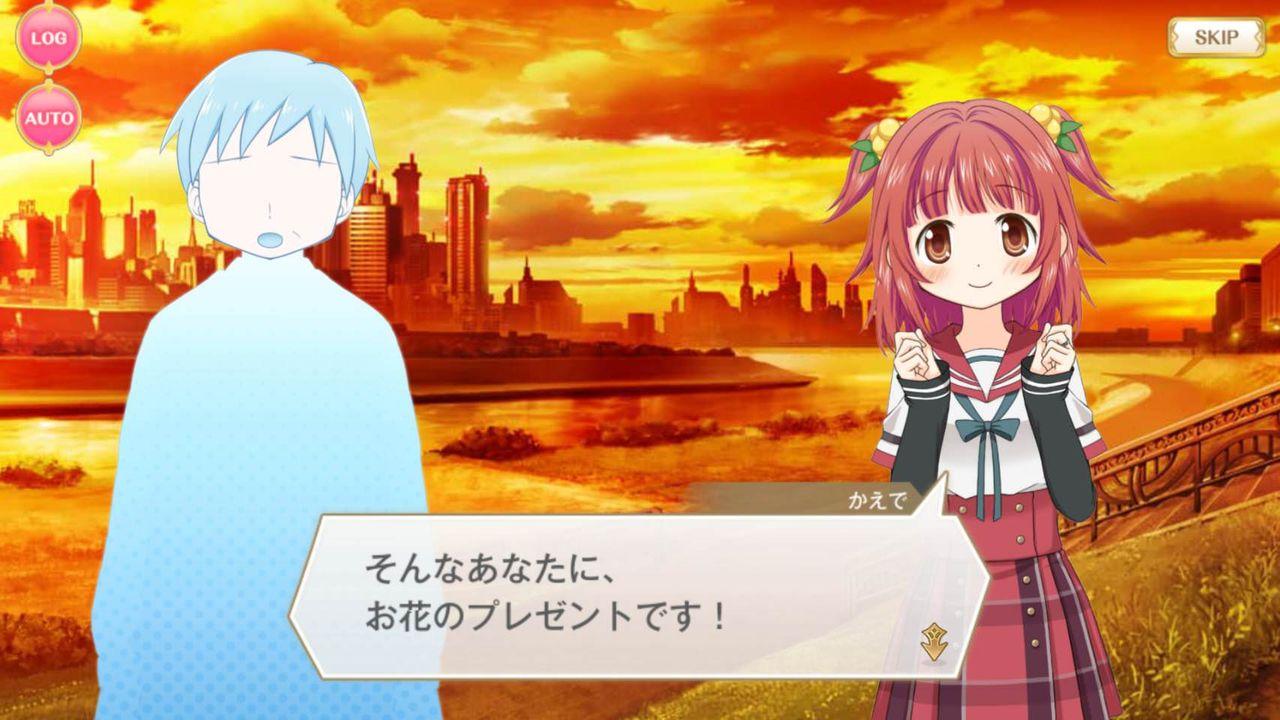 【マギレコ】鶴乃パパすらモブ絵って...男にもちゃんとした絵を用意して欲しいなぁ!