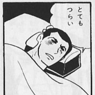 【マギレコ】ミラーズランキング1.8倍しか出てこないんだが??