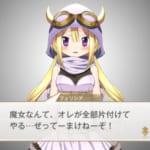 【マギレコ】各キャラクターの強さを個人評価してみた!!!