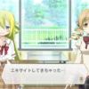 【マギレコ】マギウスマミさんについてマミさん好きは何を語る…?