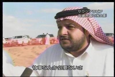 【マギレコ】石油王が晴着まどかに掛けた金額が...