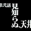【マギレコ】天井実装で一躍話題のマギレコ!が、100連天井闇鍋だったら鬼畜なのでは?とw