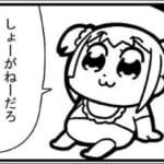 【マギレコ】新キャラ出さないからイベントも虚無みたいな空気になってるwwww