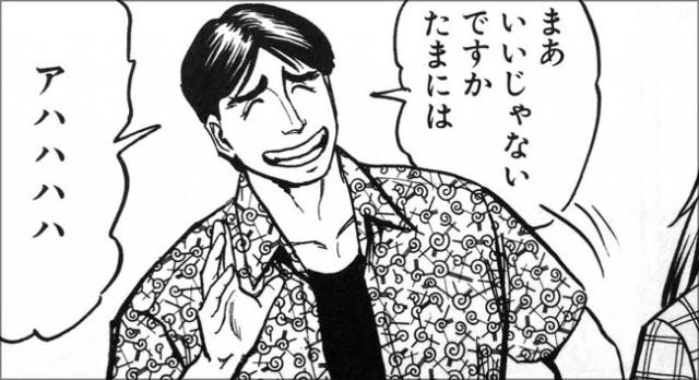 【マギレコ】効率悪いうちに周回終わって後半虚無になるとか損してない??
