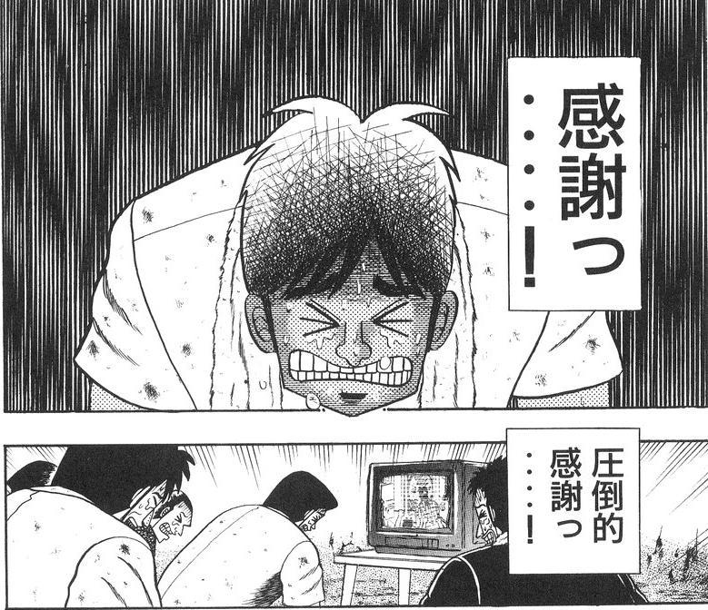 【マギレコ】バレンタインといい最近f4samuraiいい仕事してるよなwwww