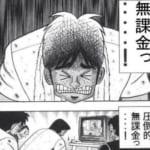 【マギレコ】ミラーズランキング実装で引退者続出!?回避のせいか・・・