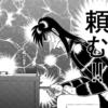 【マギレコ】本戦開始前→本戦ランク発表後wwwww