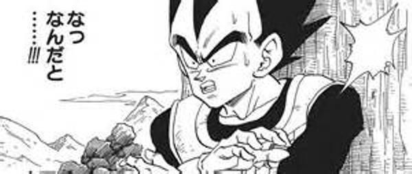 【マギレコ】今はマジカルショコラ集めよりも板チョコ集めを優先したほうが良いぞ!!!