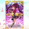 【マギレコ】月咲のファンたちがwww