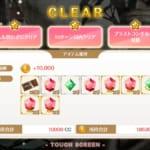 【マギレコ】板チョコはどのくらい集めればいいの??