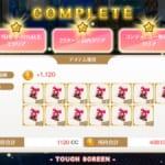 【マギレコ】今回はチャレンジ10が一番楽に周回できる?!