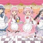 【マギレコ】マギレコカフェ開催!メイド服が可愛すぎてコレはやばいぞ!