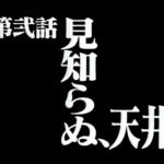 【マギレコ】レアガチャの天井で当たりキャラは誰?