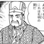【マギレコ】ミラランの罠パーティ怖すぎぃぃぃwwwwww