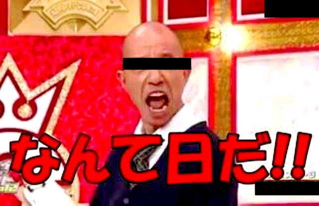 【マギレコ】みゃーこ先輩まさかの小峠だったってマジ?w