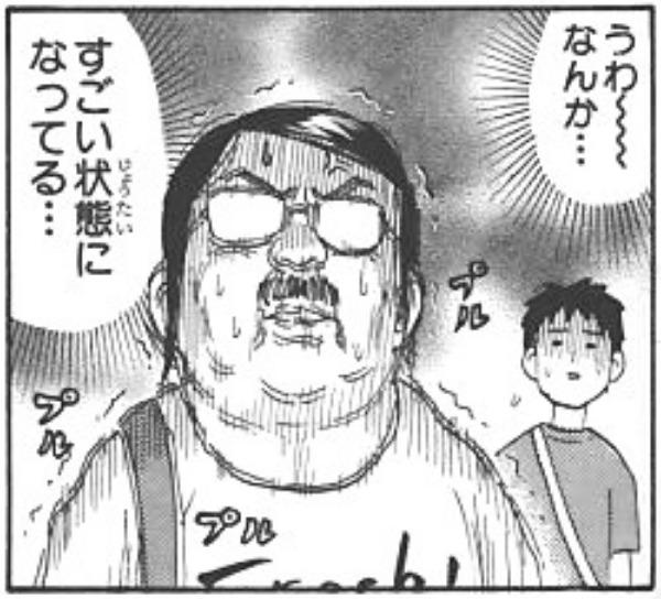 【マギレコ】セルラン順位が酷いことに...