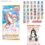 【マギレコ】クリアーカード付きガム全32種!が5月に発売予定!!!