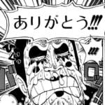 【マギレコ】リリース200日記念&神アプデがクル━━━━(゚∀゚)━━━━!!