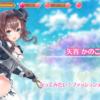 【マギレコ】魔法少女が持ってる武器について考察してみた!!!