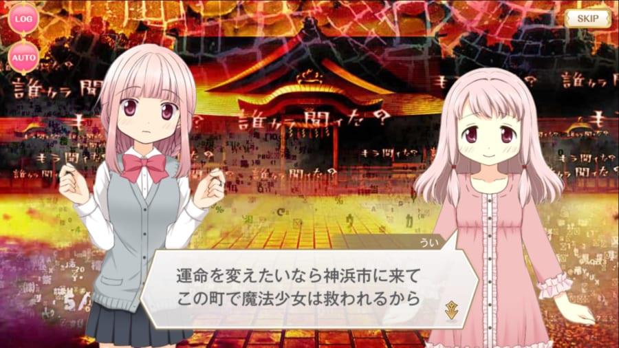 【マギレコ】『うい』のCV花澤香菜さんでOKだよね??