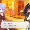 【マギレコ】ピコハンと雫はメインストーリーに出てくるのか??