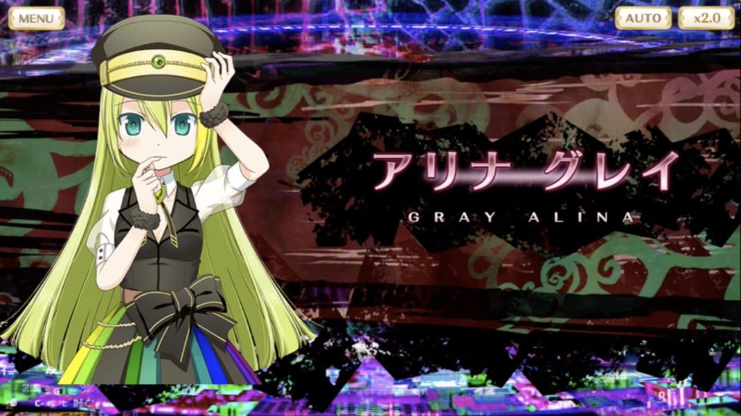 【マギレコ】みんなのアリナ・グレイちゃんの開幕ガチャ結果は??