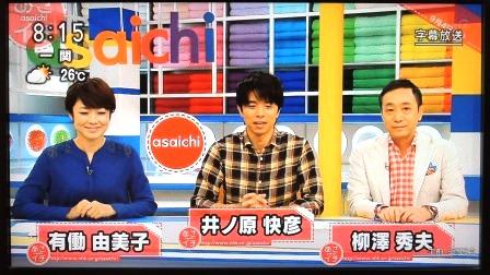 【マギレコ】NHKのあさイチでマギレコのBGMが流れたぞwwwwww
