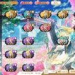 【マギレコ】そろそろ新しいイベントシステムがほしい!!