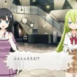 【マギレコ】梢麻友(読み方:こずえまゆ)が実装に!使える魔法少女なのか?