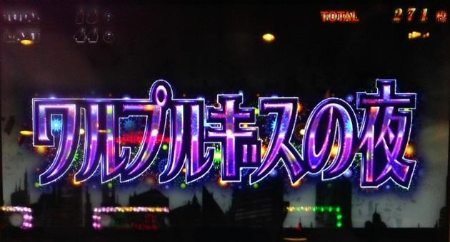 【マギレコ】そろそろワルプルギスの夜が神浜にきてもいいんじゃないか?