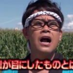【マギレコ】バグ祭りだ!!!ワッショーイ!!!