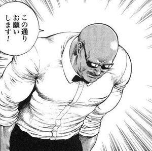 【マギレコ】みゃーこ先輩のモーションが改善されたな!梨花も何とかして欲しいよな...