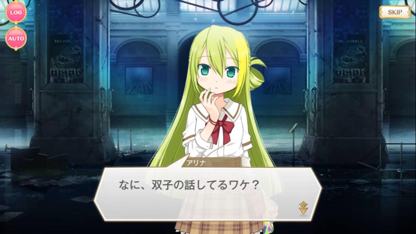 【マギレコ】アリナ・グレイピックアップで課金者続出!?廃課金まとめ!