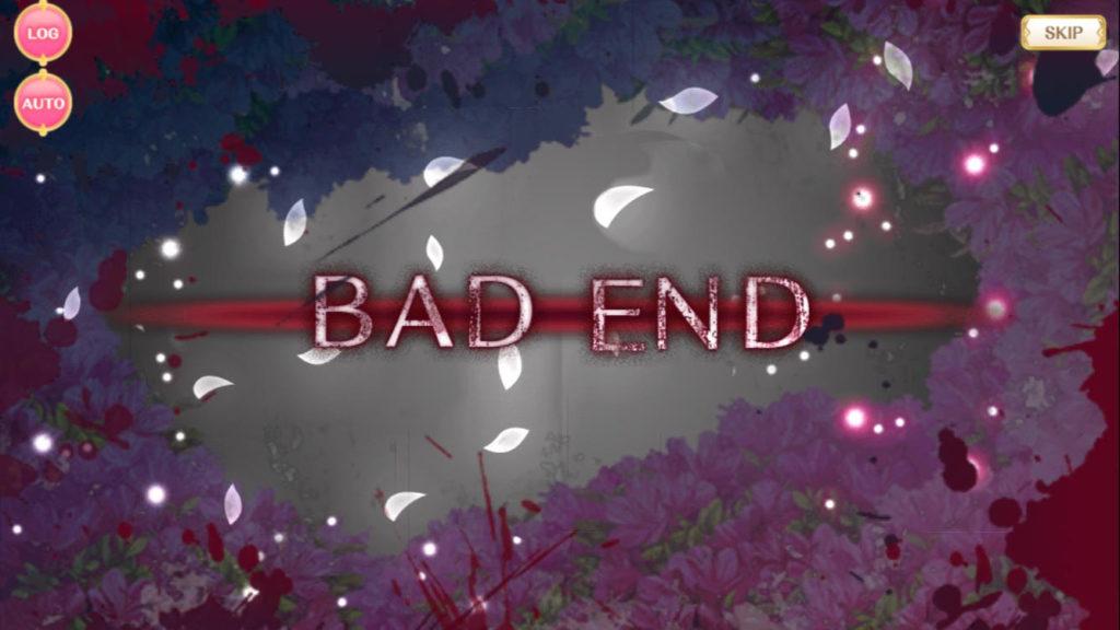 【マギレコ】「BADEND」から「Story End」に変更!!!あの絶望感好きだったからかなすぃーなwwww