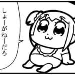 【マギレコ】踏破イベントの戦闘システムは欠陥だよな…