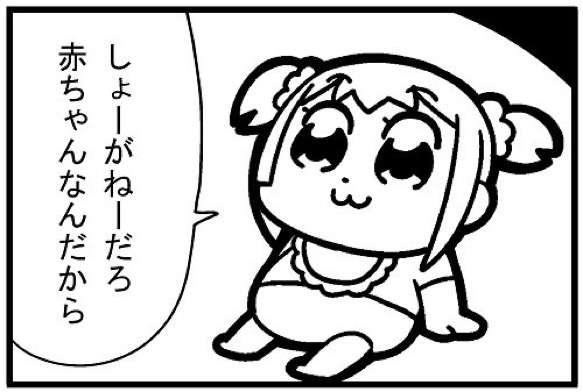 【マギレコ】踏破イベントの戦闘システムは欠陥だよな...