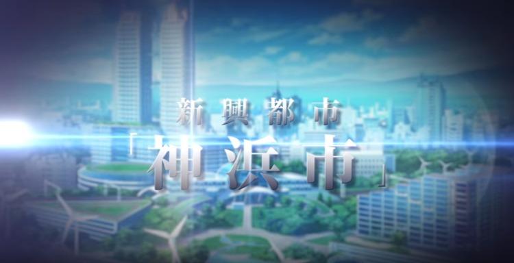 【マギレコ】神浜市のモチーフは横浜?神戸?それとも...