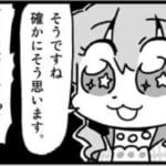【マギレコ】マギレコ最大の功労はマギレポを生み出した事だよなwww