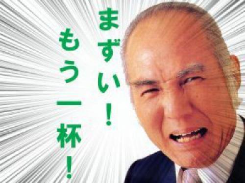 【マギレコ】野汁ってどんな味がするんだろ?wwwwww