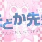 【マギレコ】マギレコ三大先輩とは?w
