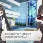 【マギレコ】まどか先輩は黒ちゃんみたいな隠し要素ってないのかね?