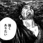 【マギレコ】ミラーズはキャラレベル100以外のキャラは使えない?