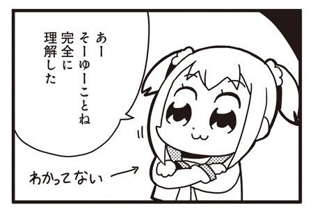 【マギレコ】エクストラ6の攻略方法は??
