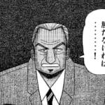 【マギレコ】チーム力/人数>?万には手を出さない?