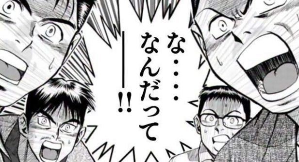 【マギレコ】ミラランは2人編成は絶対安定しない??