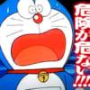 【マギレコ】ミラーズの要注意人物