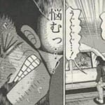 【マギレコ】「やちよ」と「みとちゃん」どっちを育てたほうがいい?