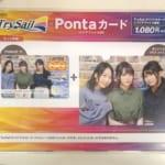 【マギレコ】ローソンでTrySail(トライセイル)のPontaカードが発売!