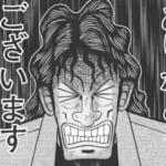 【マギレコ】メモリアセット機能が有能すぎる件!